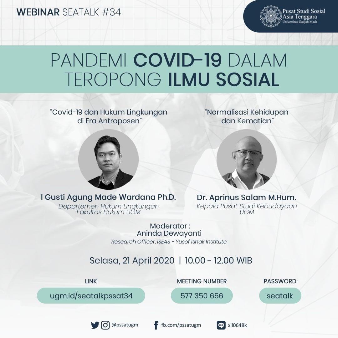 [SEATALK PSSAT #34] Pandemi Covid-19 dalam Teropong Ilmu Sosial